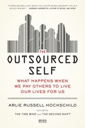 Outsourced Self