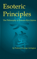 Esoteric Principles: The Philosophy of Danzan-Ryu Jujutsu
