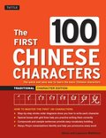 First 100 Chinese Characters: Traditional Character Edition