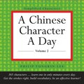 Chinese Character a Day Practice Volume 2
