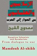 Egyptian Islamists and Secularists: From Dialogue to War