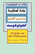 Articles on the Holocaust: Islamic View