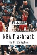 NBA Flashback: Japanese Edition