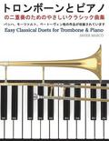 Easy Classical Duets for Trombone & Piano