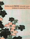 Genkou Youshi Manuscript Paper - Notebook for Japanese Writing: Genko Yoshi paper 120 pages for composition and sakubun