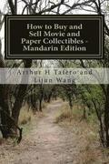 How to Buy and Sell Movie and Paper Collectibles - Mandarin Edition: Bonus! Free Movie Collectibles Catalogue with Purchase!