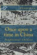 Once Upon a Time in China Vol 1: Traditional Chinese