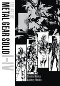 Art Of Metal Gear Solid I-iv