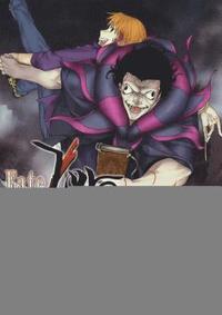 Fate/zero 7 / manga: Shinjiro ; original work: Gen Urobuchi/Type-Moon (nitroplus) ; translation: Kumar Sivasubramanian.