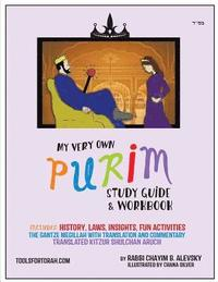 My Very Own Purim Guide