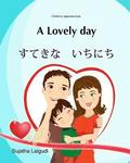Kids Valentine book: A lovely Day (Bilingual English Japanese) Picture book: Children's Japanese book. English Japanese children's picture