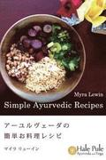 Simple Ayurvedic Recipes - Japanese Version