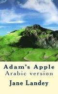 Adam's Apple: Arabic Version