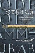 Code of Hammurabi: English-Chinese Version