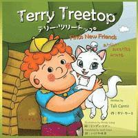 Terry Treetop Find New Friends Bilingual Japanese - English: Adventure & Education for Kids