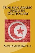 Tunisian Arabic - English Dictionary