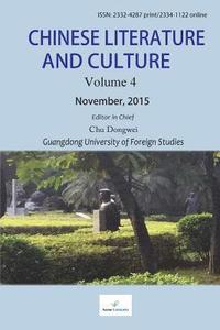 Chinese Literature and Culture Volume 4