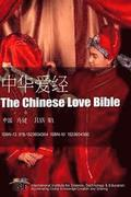 The Chinese Love Bible