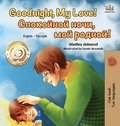 Goodnight, My Love! (English Russian Children's Book)