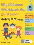 Big Chinese Workbook for Little Hands (Kindergarten Level, Ages 5+)