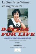 Chinese Literature and Culture Volume 8: Lu Xun Prize Winner Zhang Yawen's Battle for Life