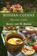 Russian Cuisine: Recipes from My Babushka