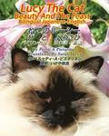 Lucy The Cat Beauty And The Feast Bilingual Japanese - English