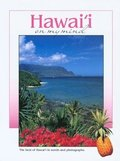 Mountain Biking: Utah