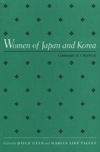 Women Of Japan &; Korea