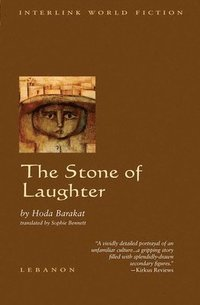 Stone of Laughter, The