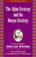 The Alpha Strategy and Omega Strategy