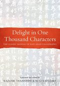 Delight in One Thousand Characters