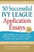 Writing a successful college application essays accepted 50