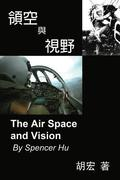 The Air Space and Vision