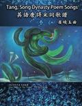 Tang, Song Dynasty Poem Songs (Traditional Chinese Edition)