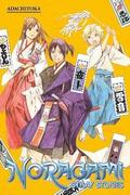 Noragami: Stray Stories 1