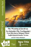 Meaning of Surah 99 Az-Zalzalah (The Earthquake) From Holy Quran Bilingual Edition English Spanish Standar Version