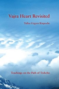 Vajra Heart Revisited