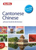 Berlitz Phrase Book &; Dictionary Cantonese Chinese(Bilingual dictionary)