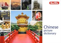 Berlitz Picture Dictionary Chinese