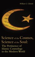 Science of the Cosmos, Science of the Soul