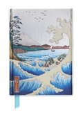 Hiroshige: The Sea at Satta (Foiled Journal)