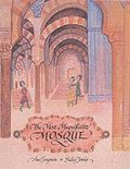 Read Write Inc. Comprehension: Module 21: Children's Book: The Most Magnificent Mosque