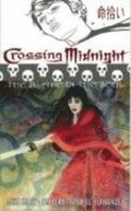 Crossing Midnight: Sword in the Soul