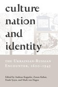 Culture, Nation and Identity