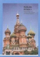 Ruslan Ryska 1: Textbook