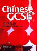 Chinese GCSE Student Book Vol.1