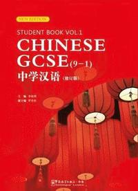 CHINESE GCSE (9-1) Student Book Vol.1