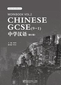 CHINESE GCSE (9-1) Workbook Vol.2