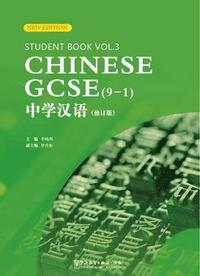 CHINESE GCSE (9-1) Student Book Vol.3